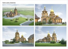 Храм в Гаджиево будет достроен