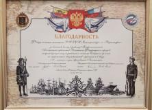 Юбилейное собрание шефов в Совете Федерации